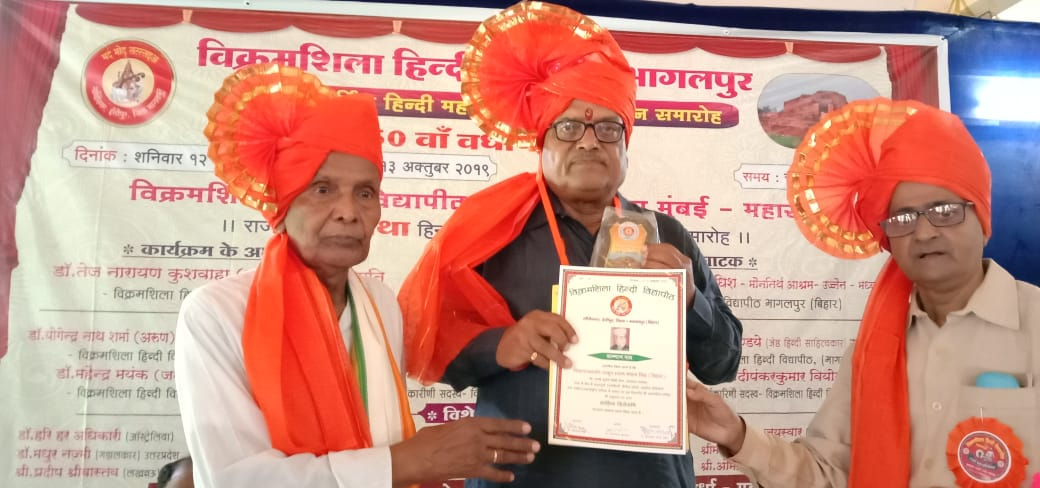 साहित्य शिरोमणि सम्मान से सम्मानित हुए ठाकुर श्याम मोहन सिंह,