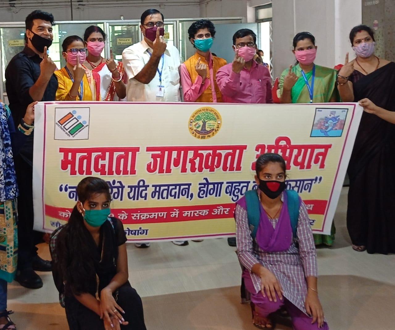 स्वीप कोषांग द्वारा चलाया गया जागरूकता अभियान,युवा महिला मतदाताओं को किया गया जागरूक,