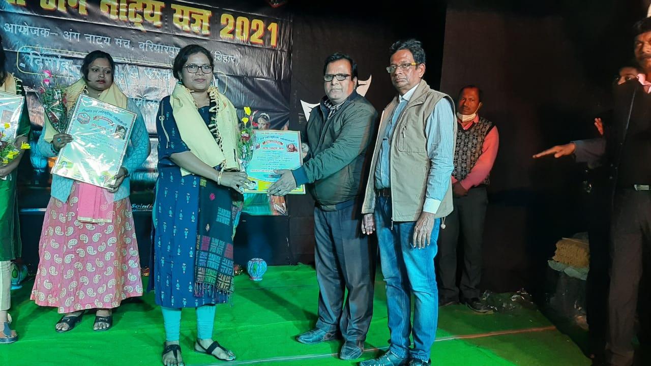 लोकप्रिय अभिनेता राजन कुमार रंगकर्मी सम्मान 2021 पाना मेरे लिए बड़ा अचीवमेंट : छवि,
