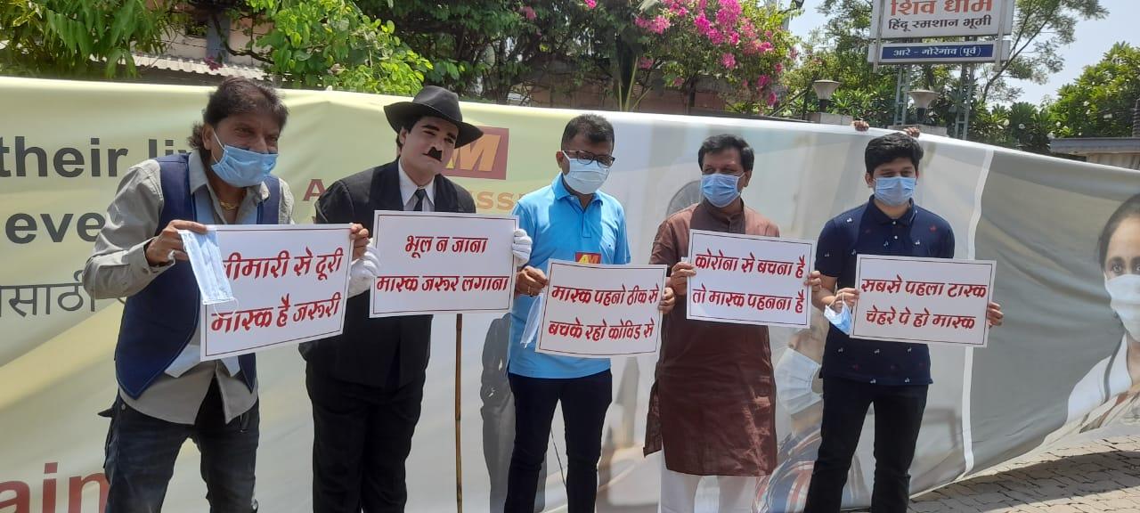 चार्ली चैपलिन के जन्मदिन पर मुम्बई में राजू श्रीवास्तव, राजन कुमार, अनिल मुरारका ने लांच किया 55 फीट का एन्टी कोरोना मास्क,
