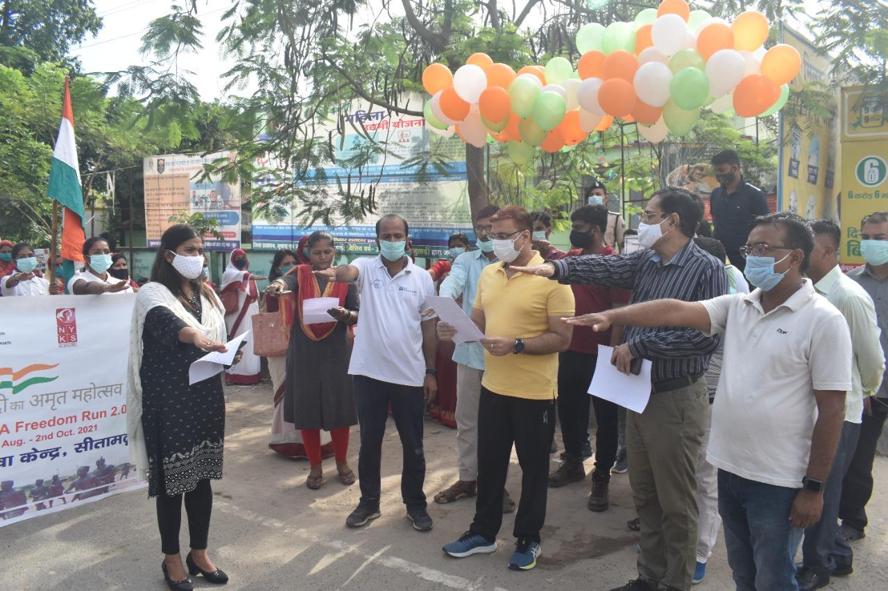 आजादी के अमृत महोत्सव :फिट इंडिया फ्रीडम रन 2.0 एवं राष्ट्रीय पोषण माह 2021 कार्यक्रम का शुभारंभ,