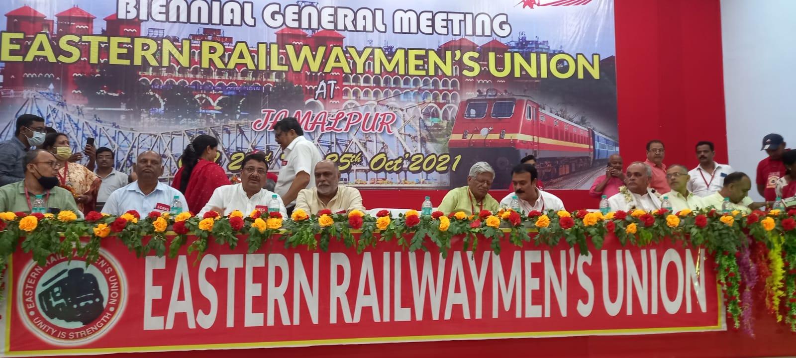 रेल को न बिकने व न निजीकरण होने देगें : शिव गोपाल,मेंस यूनियन का 15वीं तीन दिवसीय द्विवार्षिक अधिवेशन शुरू,